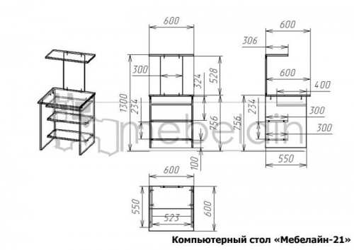 размеры компьютерного стола Мебелайн-21