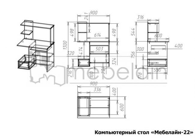 размеры компьютерного стола Мебелайн-22