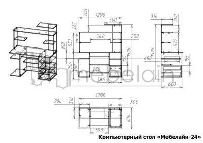 размеры компьютерного стола Мебелайн-24