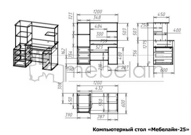 размеры компьютерного стола Мебелайн-25