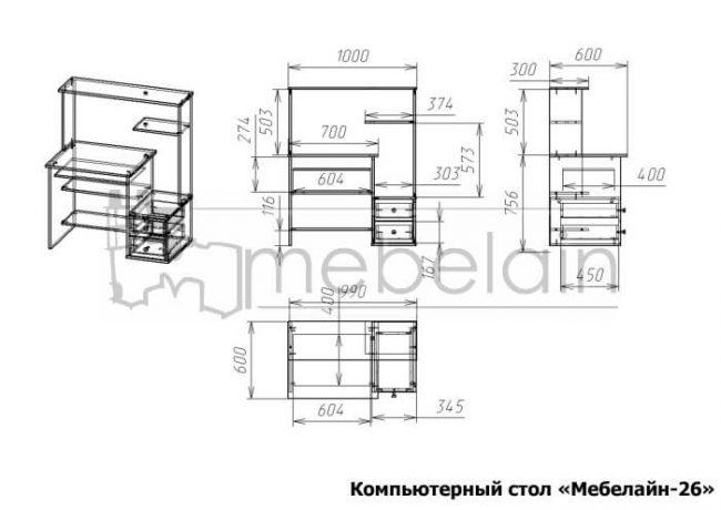 размеры компьютерного стола Мебелайн-26