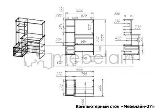 размеры компьютерного стола Мебелайн-27