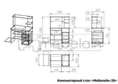 размеры компьютерного стола Мебелайн-28
