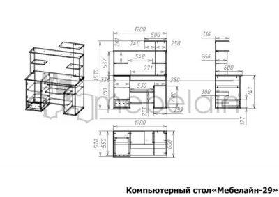 размеры компьютерного стола Мебелайн-29