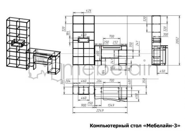 размеры компьютерного стола Мебелайн-3