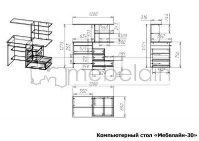размеры компьютерного стола Мебелайн-30