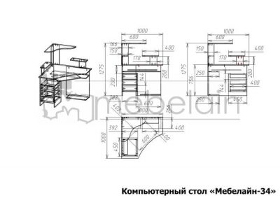 размеры компьютерного стола Мебелайн-34