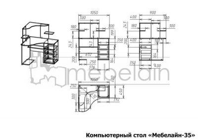 размеры компьютерного стола Мебелайн-35