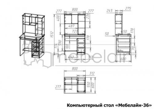 размеры компьютерного стола Мебелайн-36