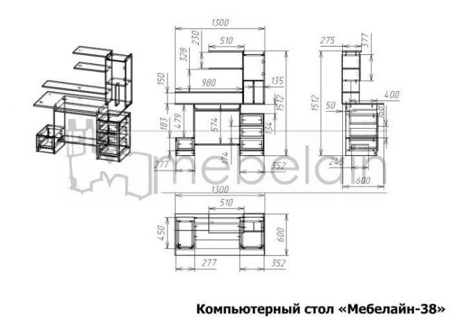 размеры компьютерного стола Мебелайн-38