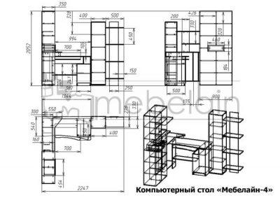 размеры компьютерного стола Мебелайн-4