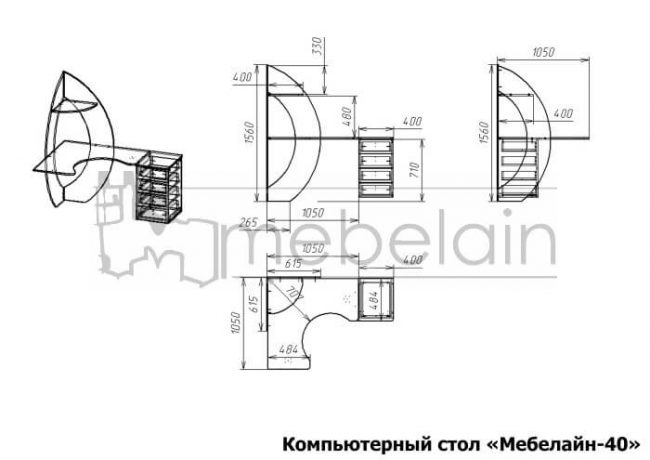 размеры компьютерного стола Мебелайн-40