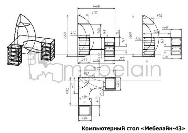 размеры компьютерного стола Мебелайн-43