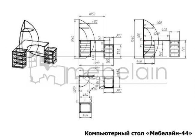 размеры компьютерного стола Мебелайн-44