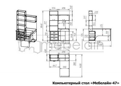 размеры компьютерного стола Мебелайн-47