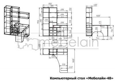 размеры компьютерного стола Мебелайн-48