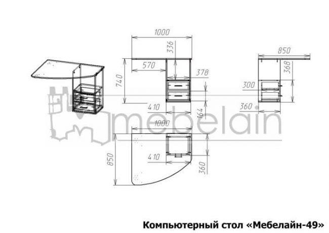 размеры компьютерного стола Мебелайн-49