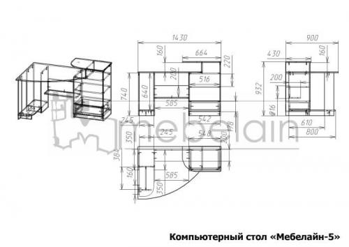 размеры компьютерного стола Мебелайн-5