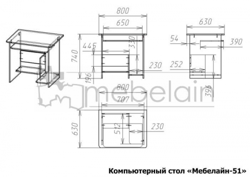 размеры компьютерного стола Мебелайн-51