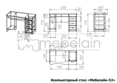 размеры компьютерного стола Мебелайн-52