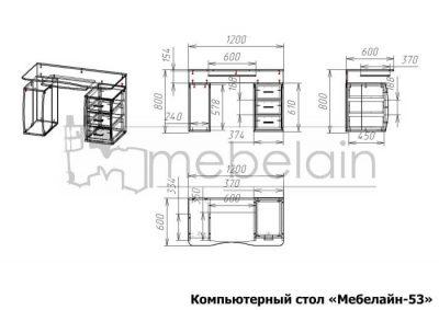 размеры компьютерного стола Мебелайн-53