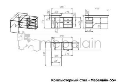 размеры компьютерного стола Мебелайн-55
