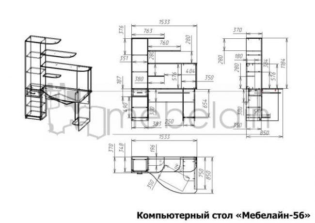 размеры компьютерного стола Мебелайн-56