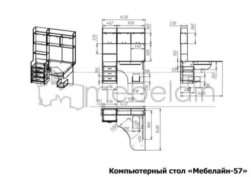 размеры компьютерного стола Мебелайн-57
