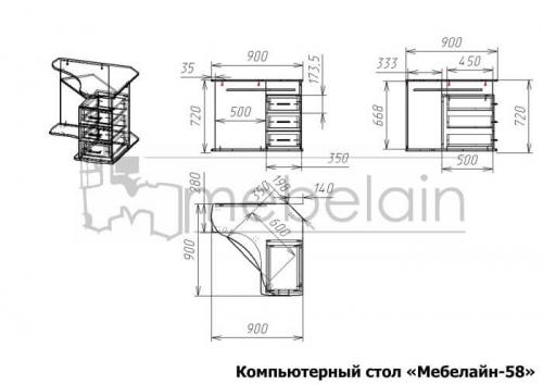 размеры компьютерного стола Мебелайн-58