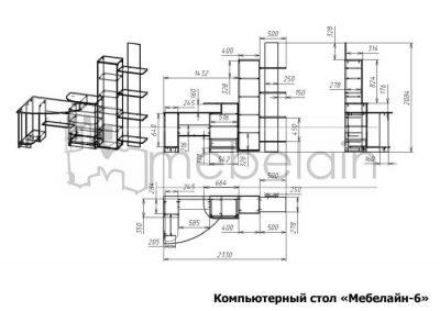 размеры компьютерного стола Мебелайн-6