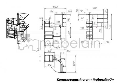 размеры компьютерного стола Мебелайн-7