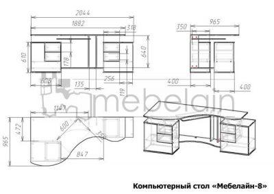 размеры компьютерного стола Мебелайн-8