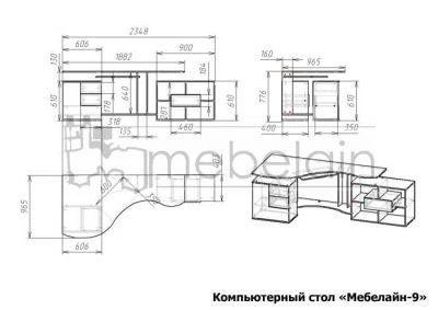 размеры компьютерного стола Мебелайн-9