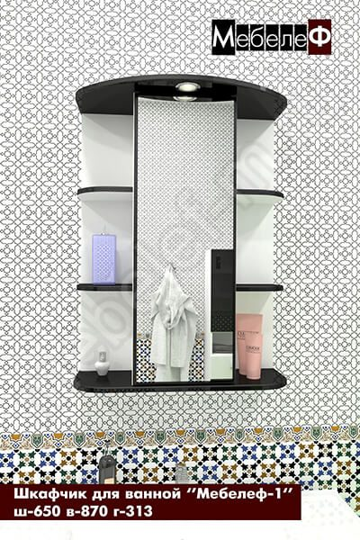 шкафчик с дверцами для ванной Мебелеф-1шкафчик с дверцами для ванной Мебелеф-1 черный