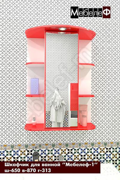шкафчик с дверцами для ванной Мебелеф-1шкафчик с дверцами для ванной Мебелеф-1 красный