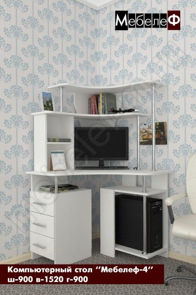 Белый компьютерный стол Мебелеф-4