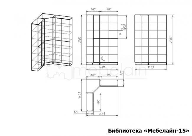 размеры книжного шкафа Мебелайн-15