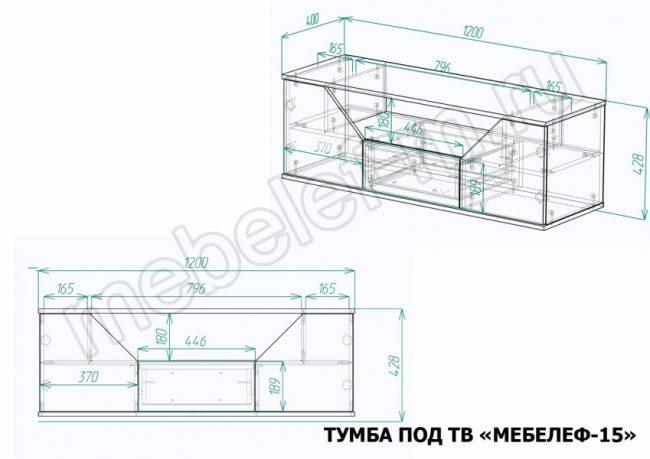 Размеры тумбы под ТВ Мебелеф 15