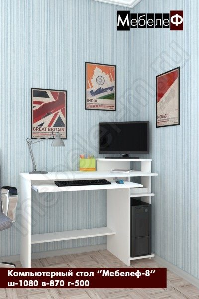 белый компьютерный стол мебелеф-8