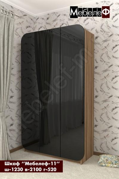 распашной трехдверный шкаф Мебелеф-11