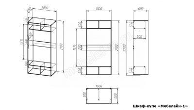 Шкаф купе Мебелайн 1 размеры