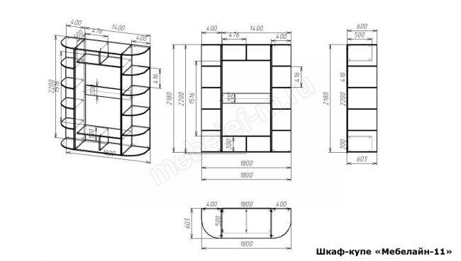Шкаф купе Мебелайн 11 размеры