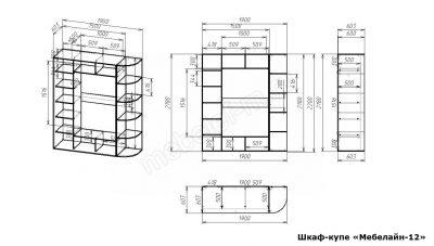 Шкаф купе Мебелайн 12 размеры