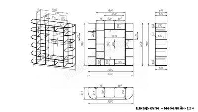 Шкаф купе Мебелайн 13 размеры