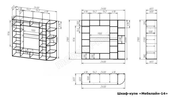 Шкаф купе Мебелайн 14 размеры