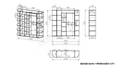 Шкаф купе Мебелайн 17 размеры