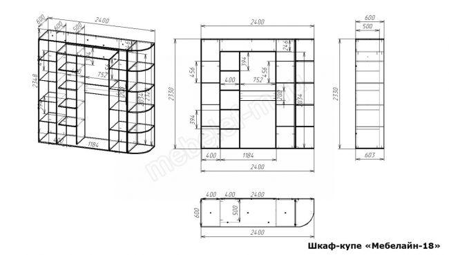 Шкаф купе Мебелайн 18 размеры