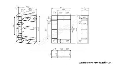 Шкаф купе Мебелайн 2 размеры
