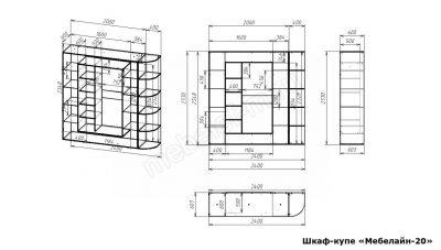 Шкаф купе Мебелайн 20 размеры