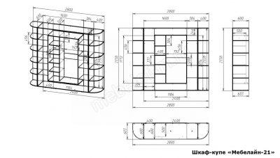 Шкаф купе Мебелайн 21 размеры